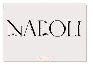 Napoli 99 Foundation 1985