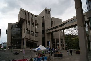 File:University of Leeds (4th May 2010) 035