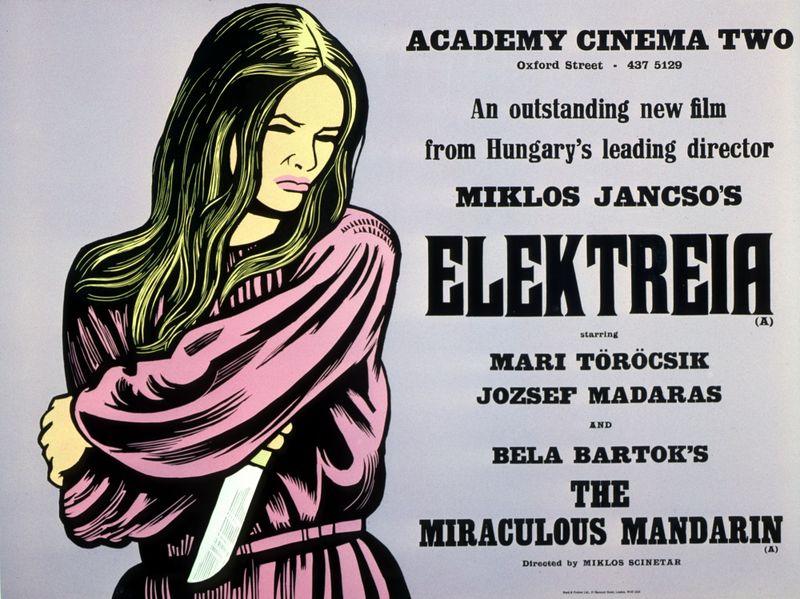 Beloved-elektra-1975-001-academy-poster-00o-59l