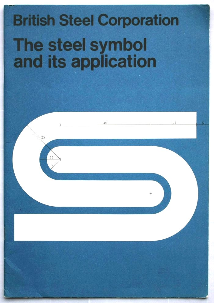 British-steel-corporation-logo1