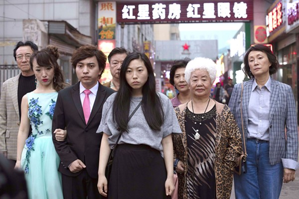 Film-thefarewell